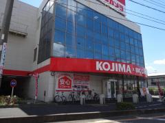 コジマ×ビックカメラ 鳩ヶ谷店