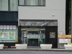 平塚信用金庫南口支店