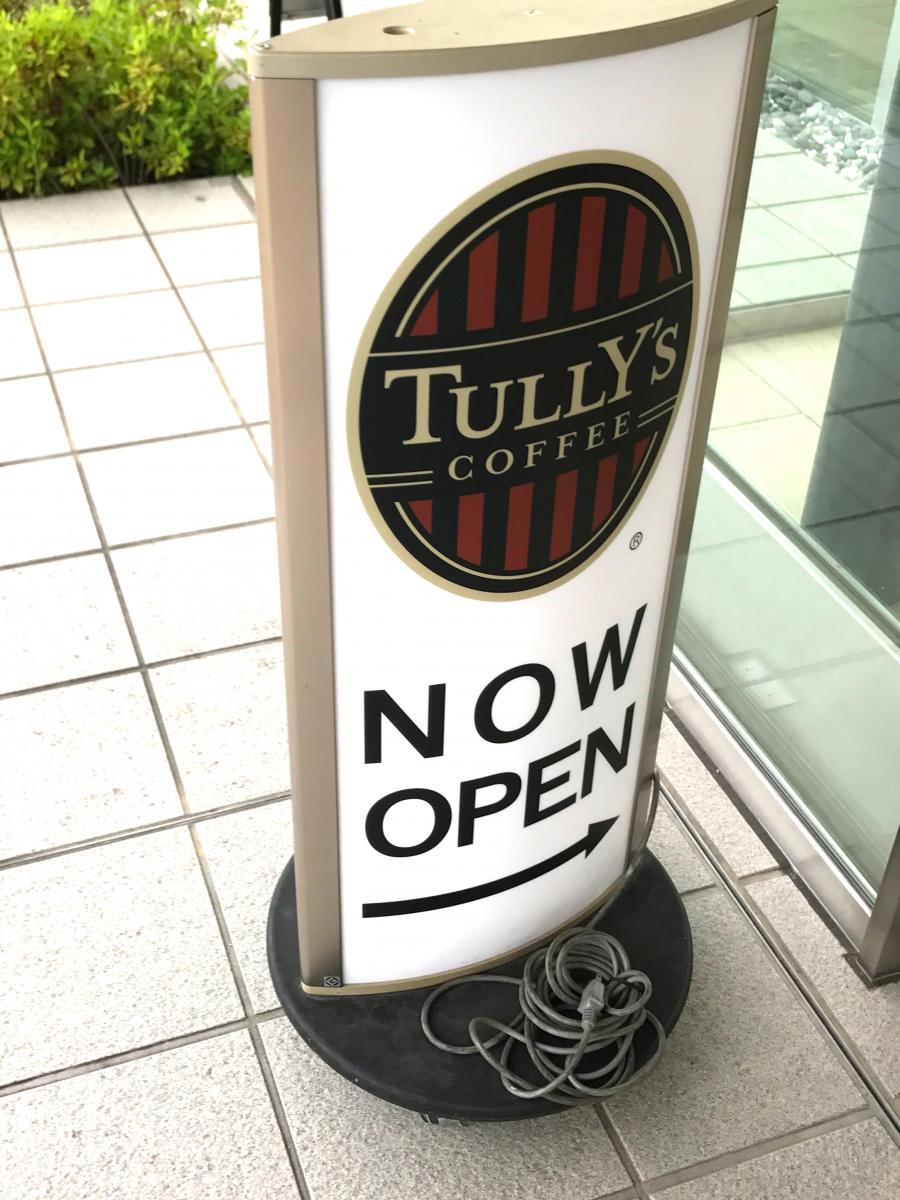 タリーズコーヒー 岡山市民病院店(岡山市北区)の投稿写真 ...