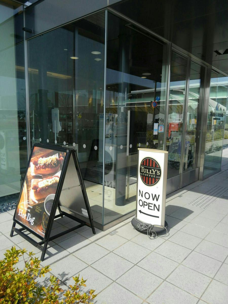 タリーズコーヒー 岡山市民病院店(岡山県)【ホームメイト ...