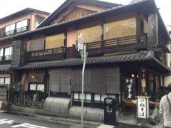 正覚田中屋