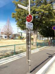 「荒江町」バス停留所