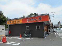 街かど屋姫路市川橋通店
