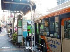 「並木橋」バス停留所