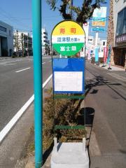 「寿町(沼津市)」バス停留所