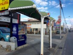 「富田中学校前」バス停留所