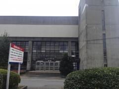 茂原市民会館