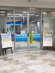 知多信用金庫駅前支店