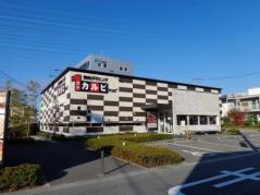 ワンカルビplus+宝塚中山寺店