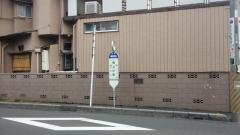 「南上小町」バス停留所