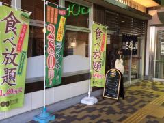 道とん堀神戸灘店