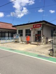 和淵郵便局