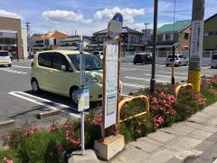 「内堀」バス停留所