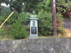 応頂山勝尾寺