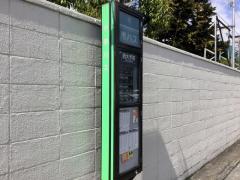 「西大手筋」バス停留所