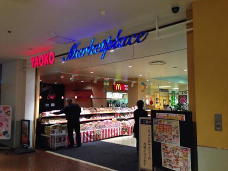 ヤオコー 熊谷ニットーモール店