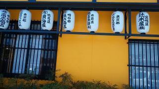播磨水産 稲美国岡店