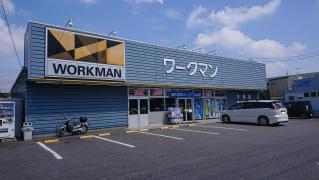 ワークマン岡崎矢作店
