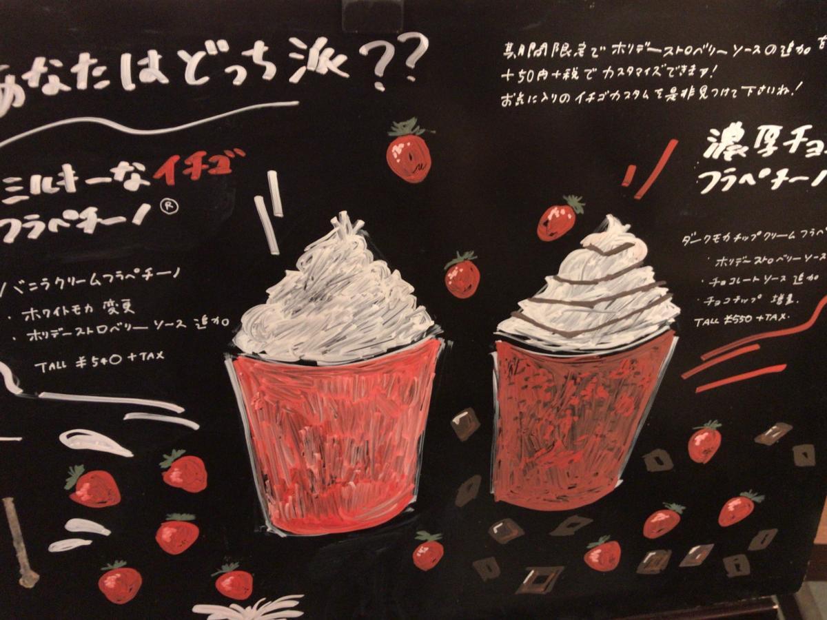 スターバックスコーヒー グランフロント大阪店_看板