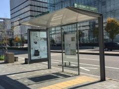 「人と防災未来センター」バス停留所