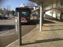 「新鵜沼」バス停留所