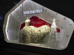 ミキモト銀座2丁目本店