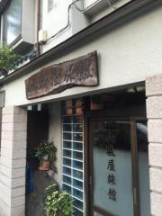 山城屋旅館