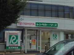 トヨタレンタリース石川金沢神田店