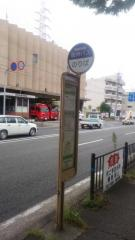 「尼崎西消防署前」バス停留所