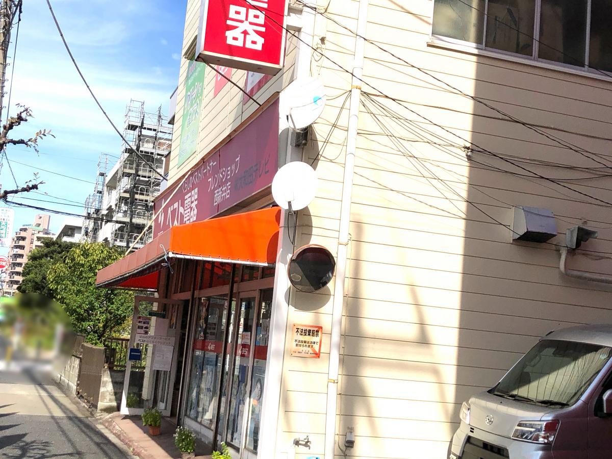 ベスト電器 BFS西新井店_施設外観