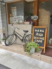 cafe&dining―wawa和_施設外観