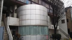 ユニ歯科医院