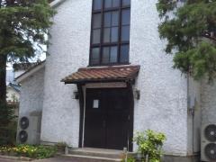 日本福音ルーテル 岡崎教会