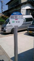 「県職員能力開発センター入口」バス停留所