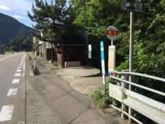 「猪谷」バス停留所