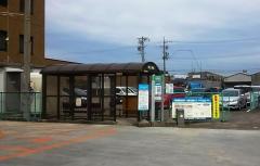 「新正車庫」バス停留所