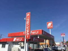 ニッポンレンタカー青森東バイパス営業所