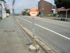 「光風台坂上」バス停留所
