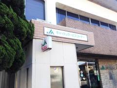 JA下関安岡支所