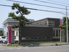 九島動物病院
