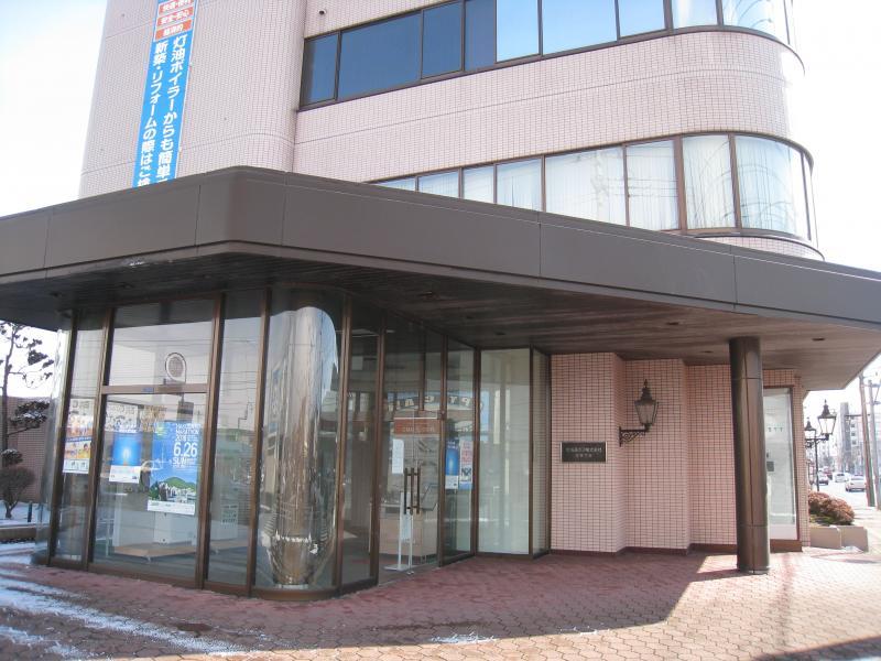 北海道瓦斯(株)(函館市)のお...