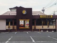 CoCo壱番屋東刈谷店