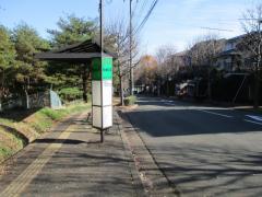 「貝ケ森五丁目」バス停留所