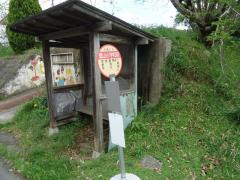 「富山小学校前」バス停留所