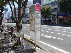 「南瓦町」バス停留所