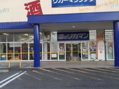リカーマウンテン旭ヶ丘店