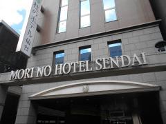 杜のホテル仙台
