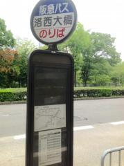 「洛西大橋」バス停留所