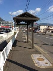 「日宇新田」バス停留所