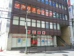 岡三証券株式会社 東大阪支店